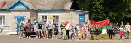 http://www.kirovsk.by/wp-content/uploads/2021/06/MG_2655_1.jpg