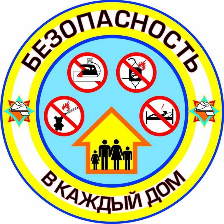 http://www.udarnyfront.by/upload/iblock/09a/09a8f19c42af6aef1b4415393d2edc8e.jpg